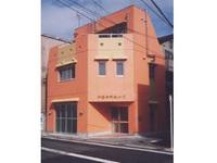 仲羽田町会会館